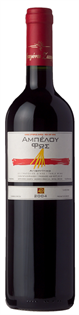 Zacharias Ambelos Phos Red 750ml - Case of 12